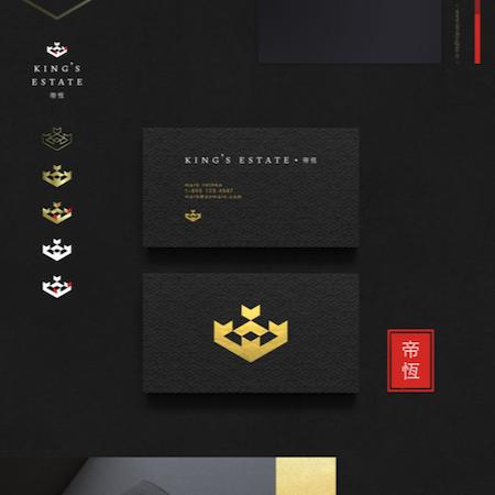 Quality business card design guaranteed 99designs illustration by ian douglas reheart Choice Image